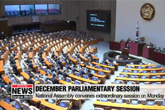 National Assembly convenes extraordinary session on Monday