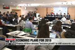 Finance minister stresses 'inclusive growth' to shift economic paradigm