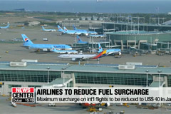 Korean airlines to reduce fuel surcharge in January