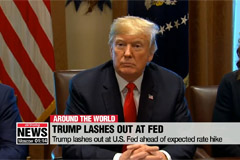 Trump lashes out at U.S. Fed ahead of expected rate hike