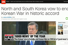 Two Koreas' vow to formally end Korean War is 'good news' of year: CNN