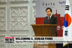 PM Lee stresses S. Korea and Algeria can enjoy synergy effect from each other's resources