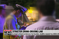 Stricter digital sex crime and drunk driving laws implemented from Tuesday