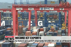 South Korea's annual ICT exports hit US$ 204 bil. as of November