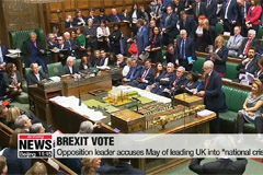 UK PM May reschedules Brexit vote for 3rd week of January
