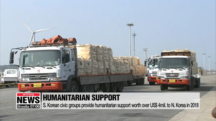 S. Korean civic groups provide humanitarian support worth over US$ 4mil. to N. Korea in 2018