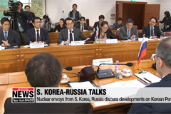 South Korea-Russia nuclear envoys share views on developments on the Korean Peninsula