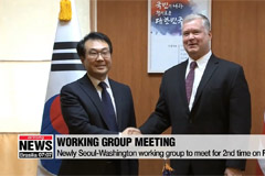 U.S. nuclear envoy to meet in Seoul this week with S. Korean counterpart