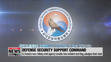 Marking 100 days since its establishment, S. Korea's military intel ...