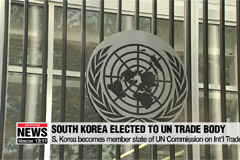 S. Korea becomes member state of UN Commission on Int'l Trade Law