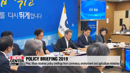 Pres. Moon calls for efforts to transform industrial sector; orders to resolve dirty air, water problems for peoples' health