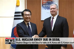 U.S. nuclear envoy to arrive in Seoul to meet with S. Korean counterpart