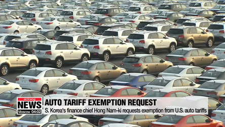 S. Korea's finance chief Hong Nam-ki requests exemption from U.S. auto tariffs