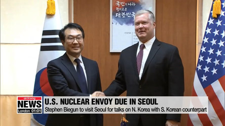 U.S. nuclear envoy to arrive in Seoul on Wednesday to meet with S. Korean counterpart