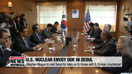 U.S. nuclear envoy to arrive in Seoul on Wednesday to meet with S. Korean counte...