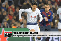 Son Heung-min scores twice, one assist in Tottenham Hotspur win over Everton