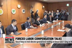 S. Korea, Japan agree to communicate over compensation for forced labor