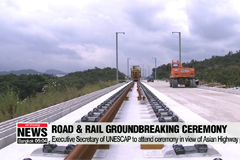 Two Koreas hold groundbreaking ceremony for joint railway and road project in N. Korea