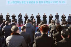 Transport ministers of Seoul, Pyeongyang stress connecting transport network would bring prosperity