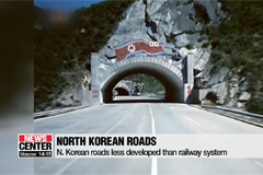 Questions rise on how and to what extent N. Korea's railways and roads should be developed