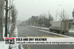 Cold spell continues nationwide, dry air warning issued in major cities