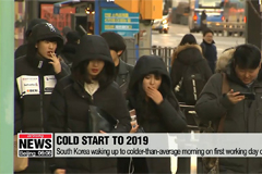 South Korea waking up to colder-than-average morning on first working day of 2019