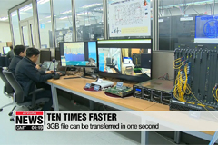 Korean firm develops internet broadband ten times faster than that of current state