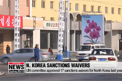 UN committee approved 17 sanctions waivers for North Korea last year: VOA