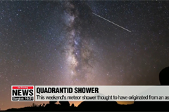 Meteor shower expected to be seen in skies above Korea on Friday and Saturday