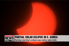 Partial solar eclipse in S. Korea visible nationwide