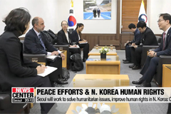 UN official in Seoul urges int'l cooperation on N. Korea human rights