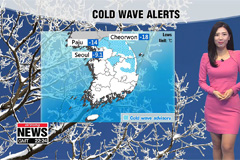 Brief cold snap freezes country
