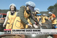 Traditional sauce-making registered as intangible cultural heritage