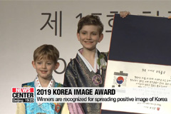 CICI announces 2019 award winners for their contribution to spreading a positive image of Korea