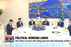 President Moon to hold working lunch with lawmakers of ruling party leadership