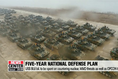 S. Korea's defense ministry to spend US$ 242 bil. under five-year plan