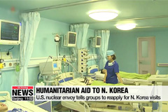 U.S. to ease restrictions on h