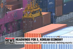 S. Korean economy 'slowing down' on weak demand, shrinking exports: KDI