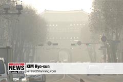 Fine dust still at hazardous levels across most of South Korea