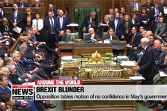 British PM May's Brexit deal suffers historic defeat in parliament