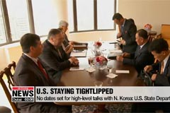 No dates set for high-level talks with N. Korea: U.S. State Department