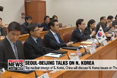 S. Korea, China nuclear envoys to meet in Seoul this week