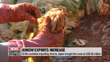 S. Korea's exports of kimchi rose 20% last year to US$ 97.5 million