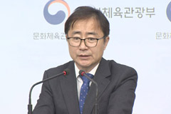 S. Korea introduces measures to stamp out sexual misconduct in sports