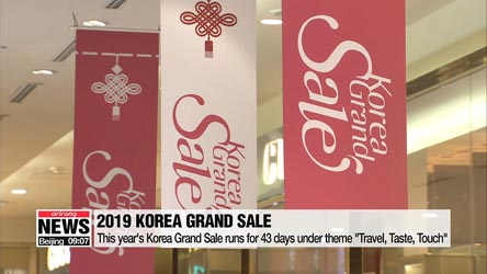 2019 Korea Grand Sale kicks off for 43-day run