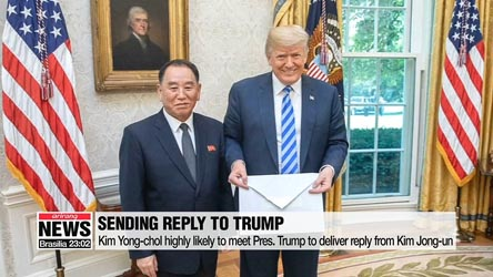 N. Korea's top nuclear negotiator Kim Yong-chol to carry Kim Jong-un's letter to...