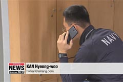 S. Korea to allow off-duty draftees to use mobile phones within barracks from April
