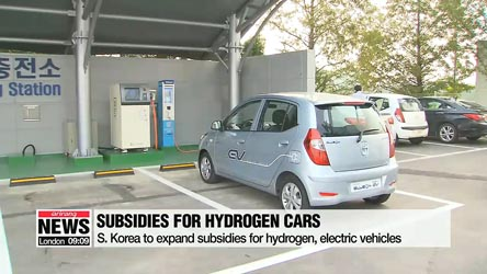 S. Korea to expand subsidies for hydrogen, electric vehicles