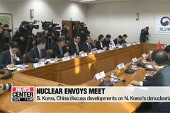Nuclear envoys of South Korea and China meet to discuss developments on North Korea's denuclearization