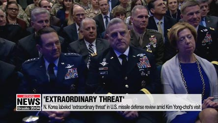 N. Korea labeled 'extraordinary threat' in U.S. missile defense review amid Kim Yong-chol's visit